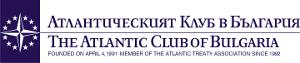 Атлантическият клуб в България